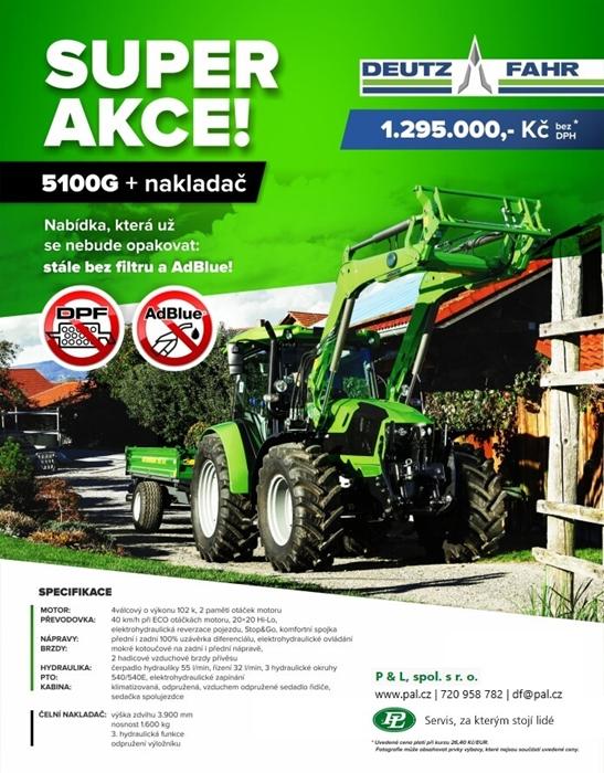 AKCE-DF-G5100-CN-(1).jpg